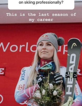 Линдси Вонн собралась завершить горнолыжную карьеру 1