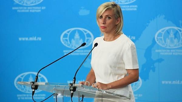 Россия и ООН организуют конференцию по предупреждению коррупции в спорте 1