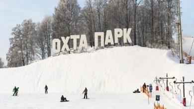Skiatlas-Ohta