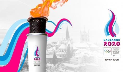 Олимпийский праздник возвращается в Швейцарию 1