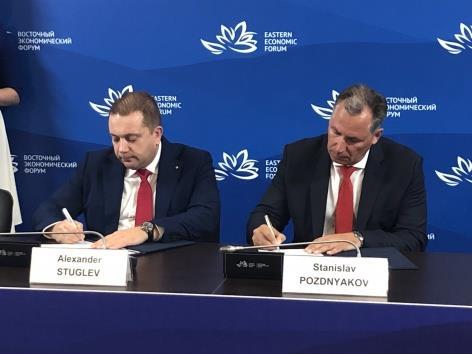 Росконгресс и ОКР заключили соглашение о поддержке олимпийского движения 1