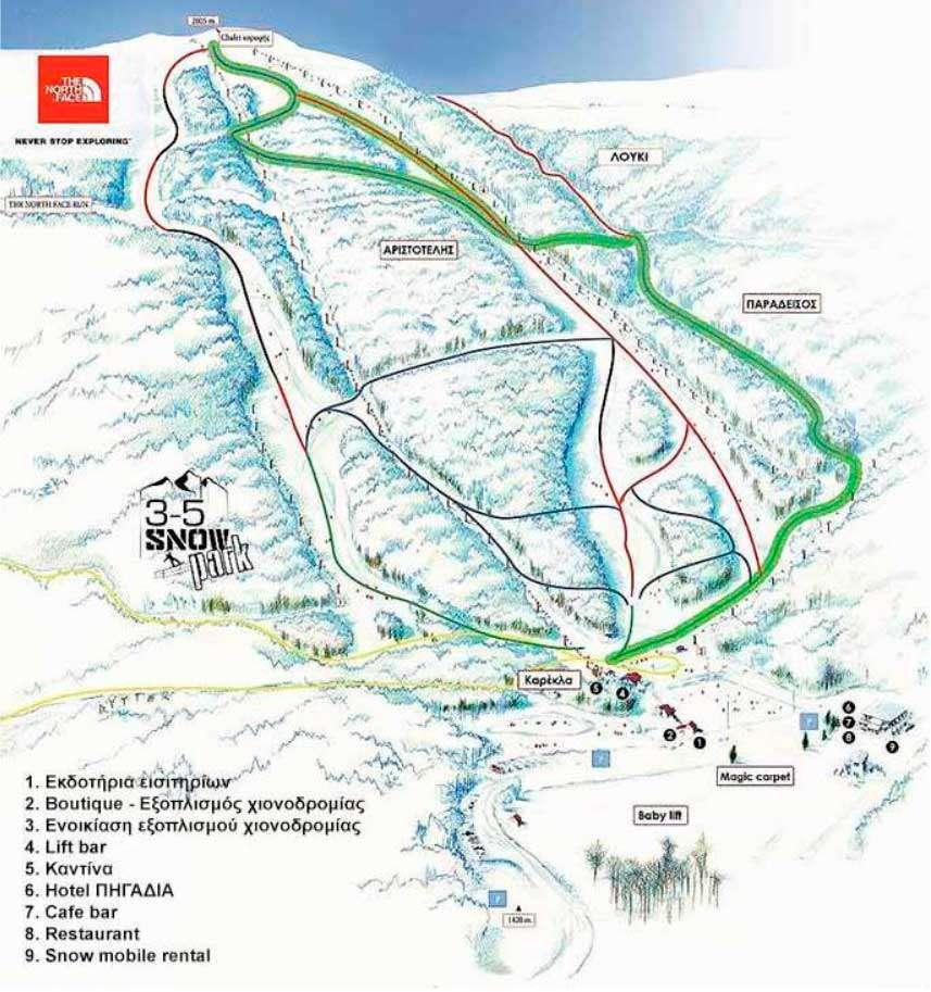 Горнолыжный курорт 3-5 Pigadia – Naoussa 2