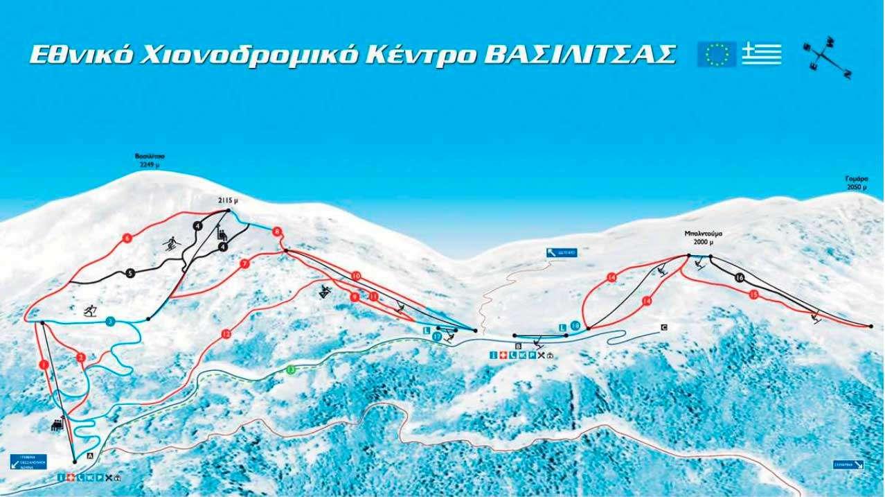 Горнолыжный курорт Vasilitsa 2