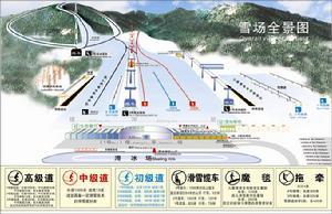 Горнолыжный курорт Silk Road 2