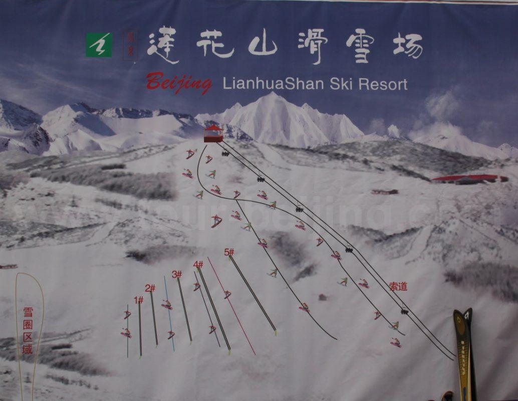 Горнолыжный курорт Lianhuashan 2