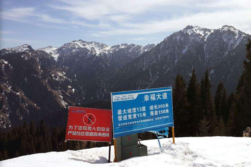 Горнолыжный курорт Silk Road 8