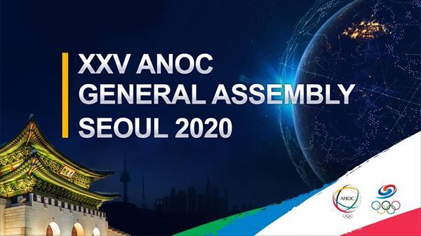 Генассамблея АНОК перенесена на 2021 год 1