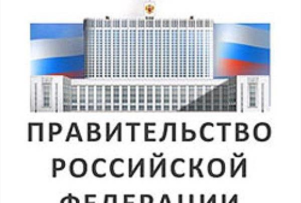 Правительство РФ разрешило иностранным спортсменам и тренерам вернуться в Россию 1
