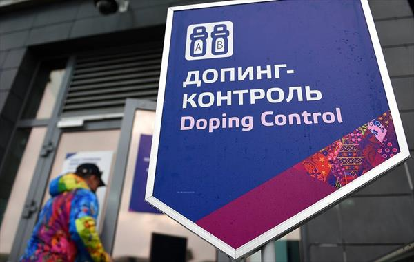 WADA обновило руководство по тестированию на допинг в период пандемии коронавируса 1