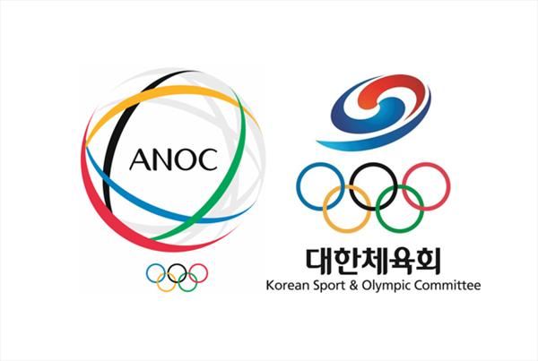 Генеральная ассамблея АНОК состоится в октябре 2021 года в Сеуле 1
