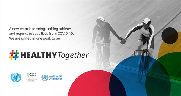 ООН, МОК и ВОЗ будут сообща бороться с коронавирусом 1