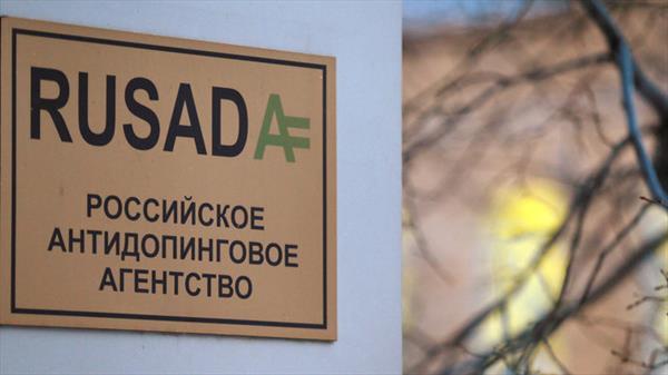 РУСАДА возобновляет тестирование спортсменов на допинг 1