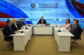 Состоялось итоговое заседание Коллегии Минспорта России 1