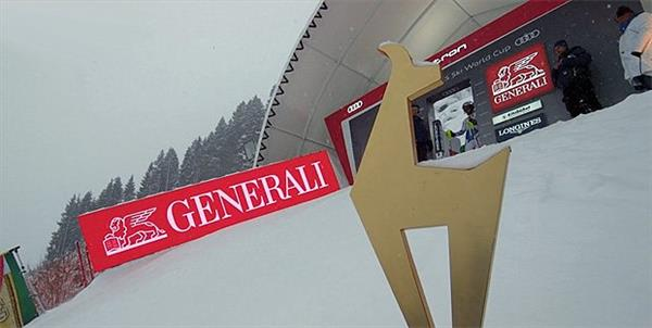 Один из символов знаменитого «Штрайфа» в Кицбюэле реконструируется к новому сезону 1