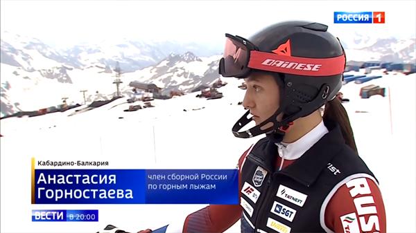 Репортаж телеканала Россия 1 о тренировочном сборе российских горнолыжников на Эльбрусе 1