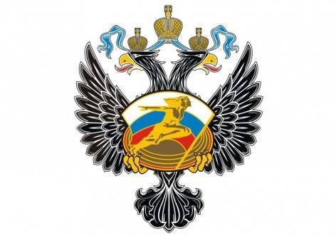 Минспорт РФ утвердил Регламент проведения официальных спортивных соревнований в России 1