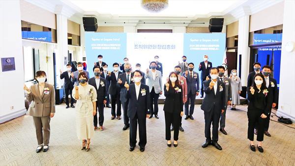 В Южной Корее создан Оргкомитет зимних ЮОИ-2024 1