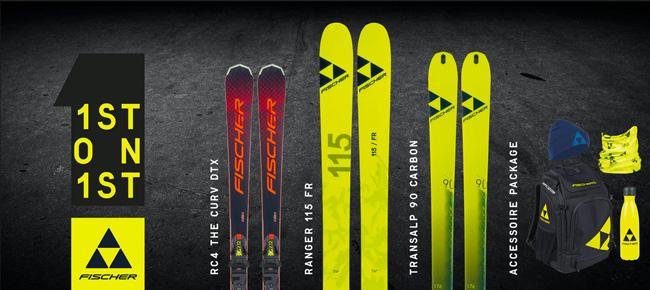 Fischer разыгрывает 10 пар лыж в первый день 2021 года 1