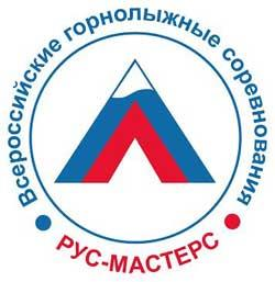 Вниманию участников 2-го этапа Мастерс Кубка России в ГЛЦ «Гора Ежовая»! 1