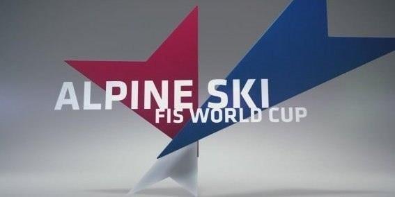 Расписание телетрансляций горнолыжного Кубка мира на канале «Евроспорт» 25-26 января 1