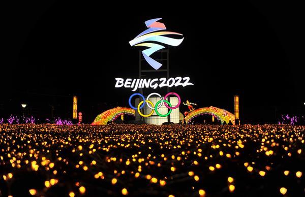 Томас Бах обсудил с Председателем КНР зимнюю Олимпиаду-2022 1