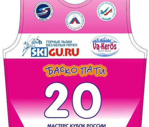 5-й этап Мастерс Кубка России по горнолыжному спорту пройдет 6-7 февраля в ГЛЦ «Танай» Кемеровской области 1