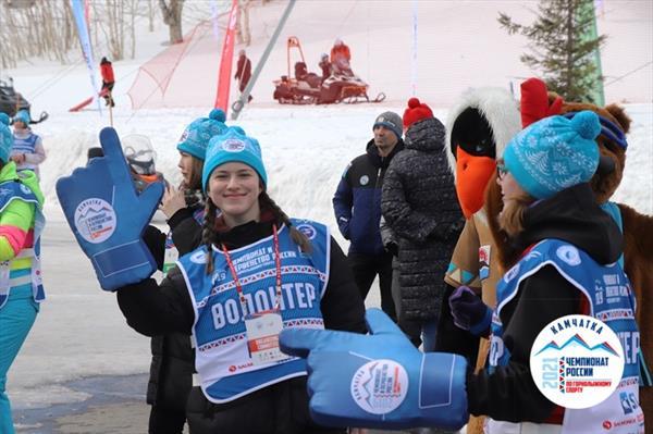 Полсотни волонтеров будут работать на чемпионате России по горнолыжному спорту на Камчатке 1