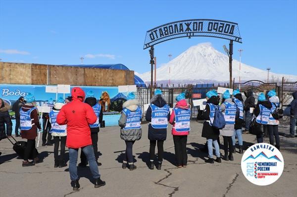 Участники открытого чемпионата России по горнолыжному спорту прибывают на Камчатку 1