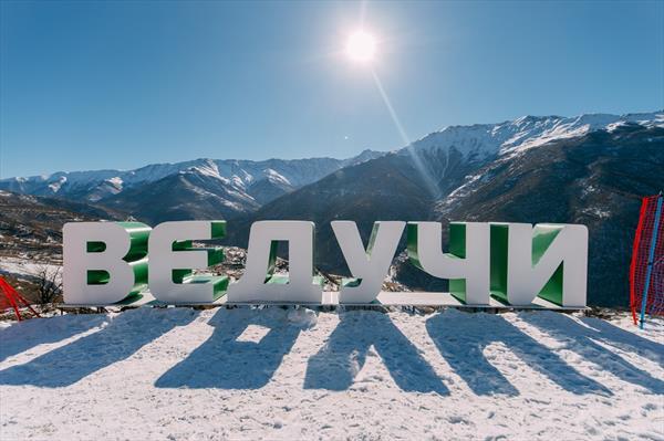 На чеченском ГК «Ведучи» будут построены шесть новых горнолыжных трасс 1