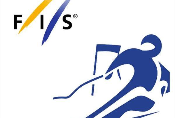 4 июня FIS объявит, вступит ли в силу запрет на использование фторсодержащих мазей для лыж 1