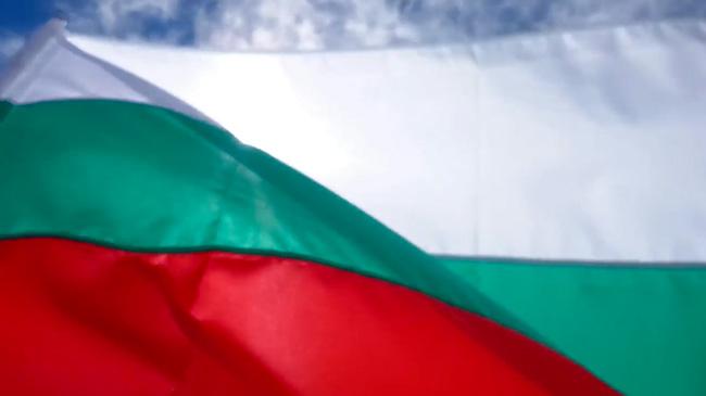 Болгария возобновила выдачу виз 1