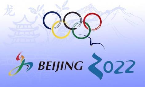 Горнолыжник из Греции начнет эстафету олимпийского огня Пекина-2022 1
